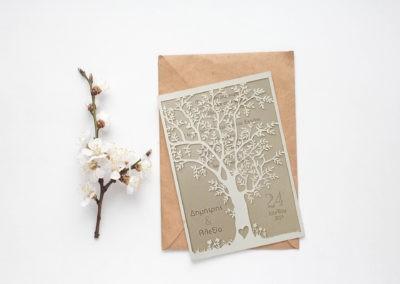 Προσκλητήριο Δένδρο